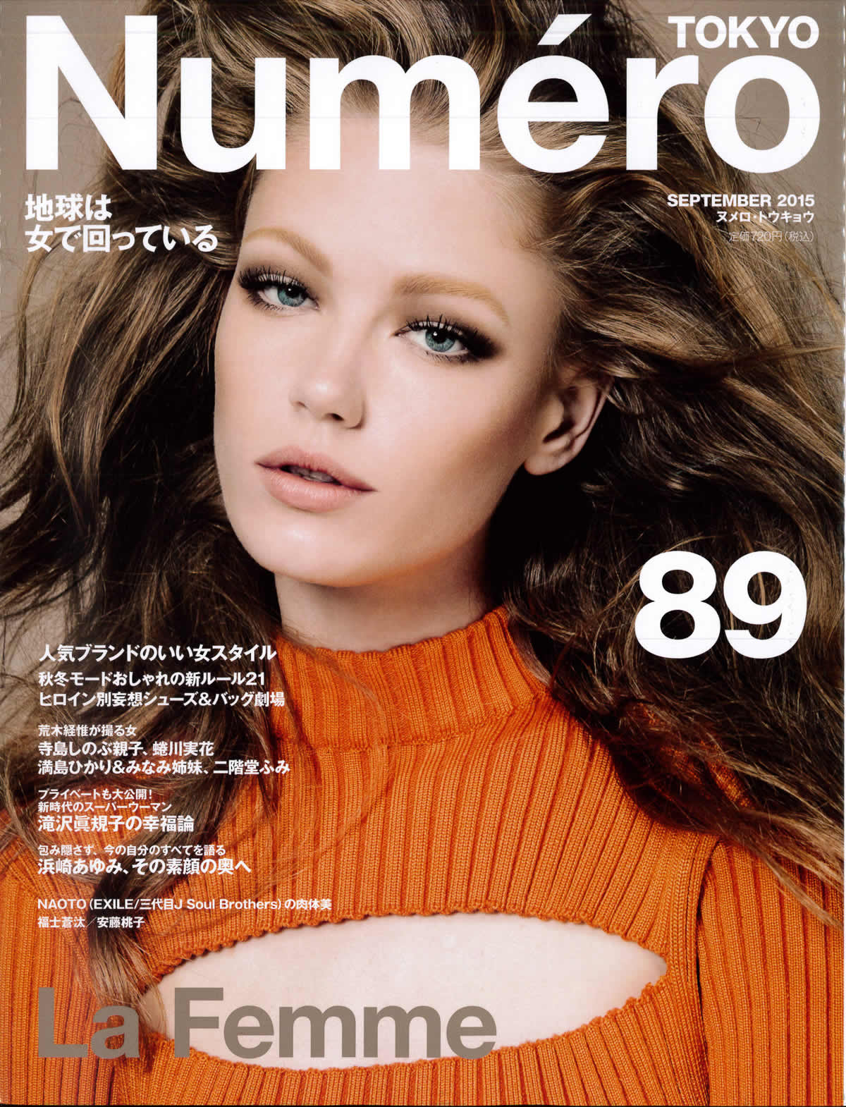 NUMERO TOKYO9月号