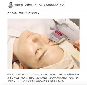 2-madame FIGARO.jp 2017.04.13