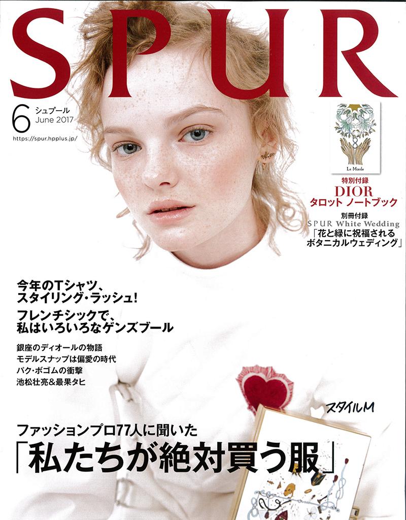 SPUR 2017年6月号-1