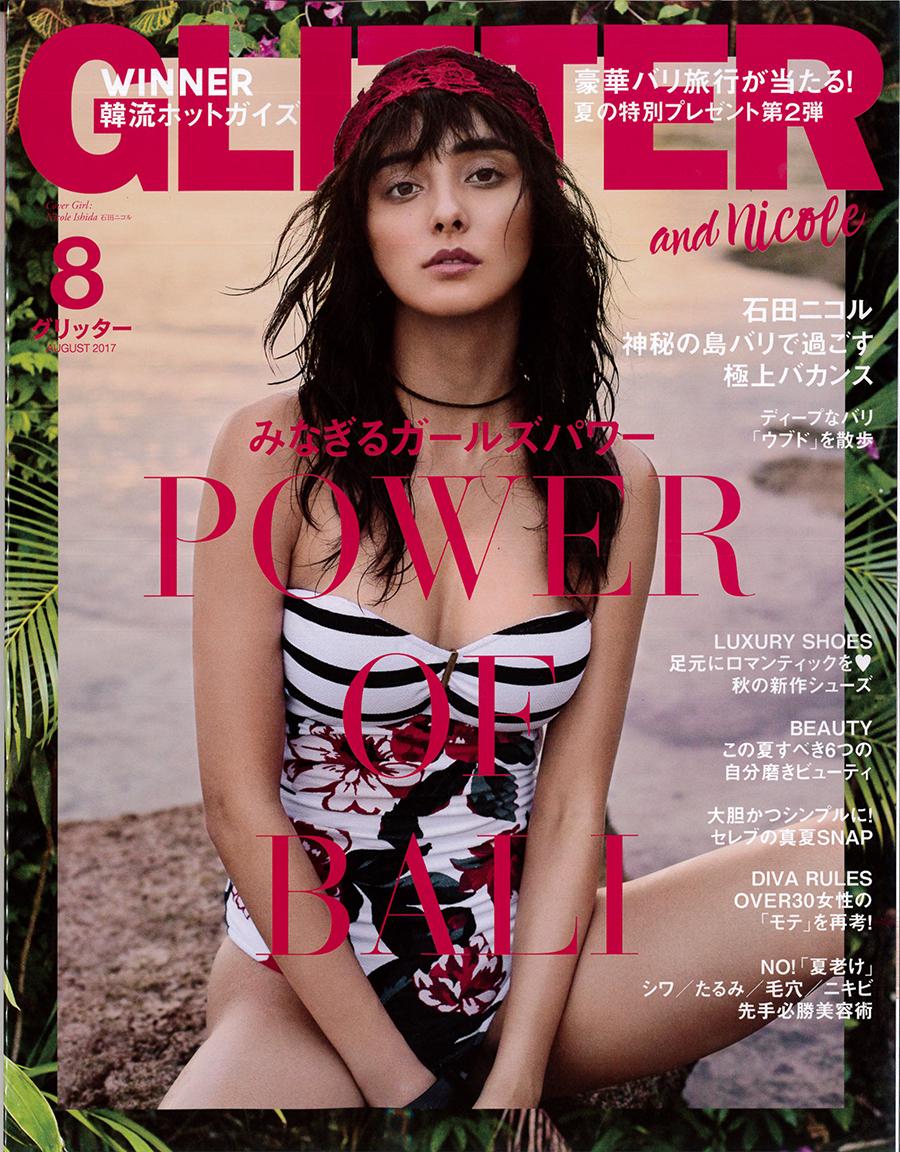 GLITTER 2017年8月号-1m