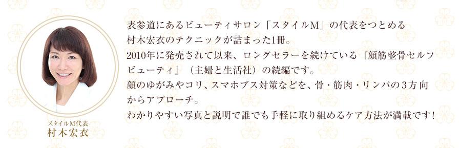 gankin_book_02