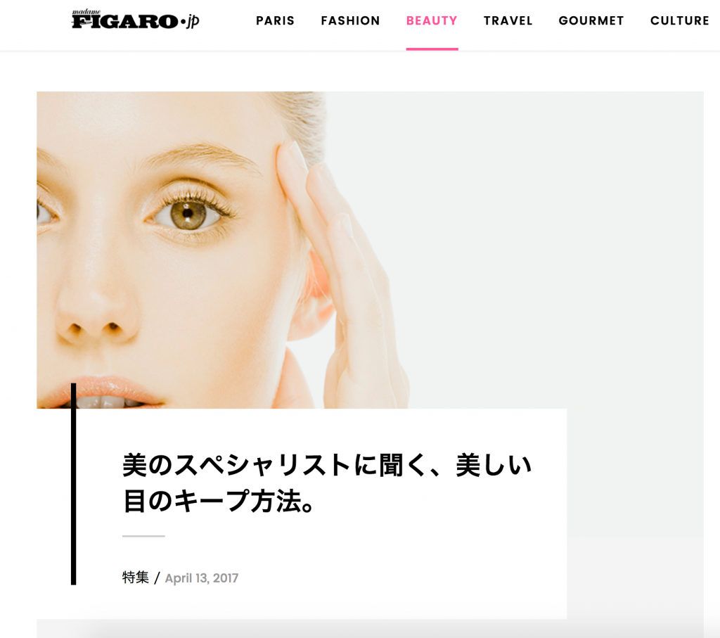 1-madame FIGARO.jp 2017.04.13